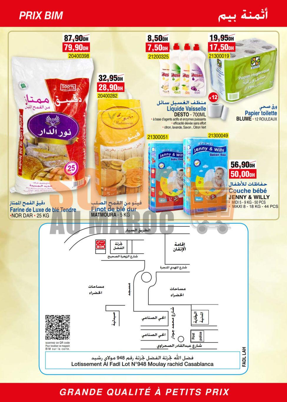 Catalogue Bim Al Fadl Casablanca du 15 au 17 Mars 2019