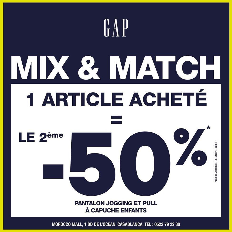 Promo Gap Kids Maroc 1 article acheté le 2ème à -50% sur pantalon jogging et pull à capuches