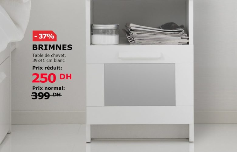 Soldes Ikea Maroc Table de chevet BRIMNES 250Dhs au lieu de 399Dhs