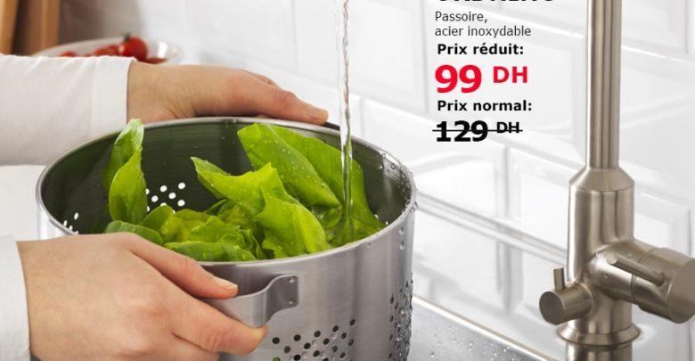 Soldes Ikea Maroc Passoire ORDNING acier inoxydable 99Dhs au lieu de 129Dhs