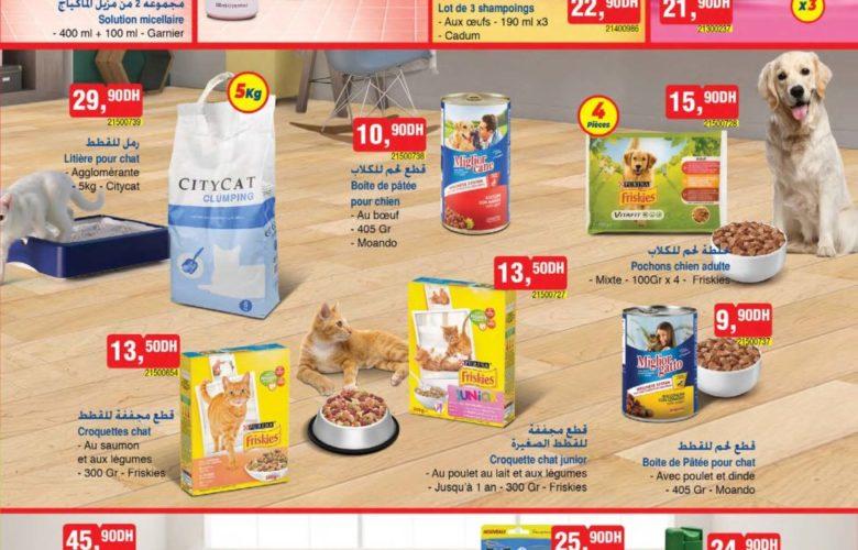 Catalogue Bim Maroc Spéciale alimentation Animale du Mardi 2 Avril 2019
