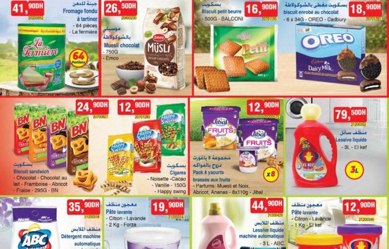 Catalogue Bim Maroc du Mardi 2 Avril 2019