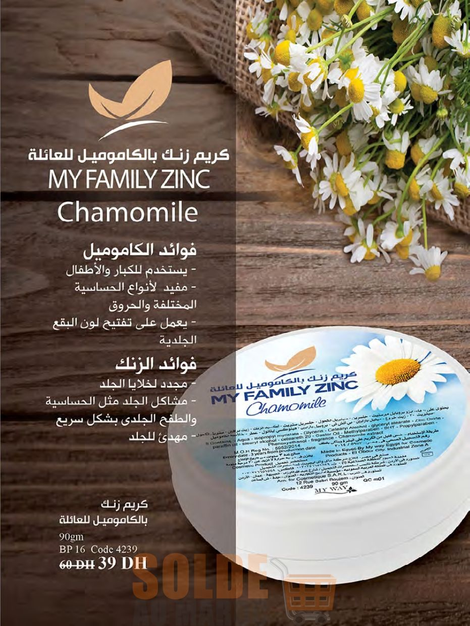 Catalogue My Way Maroc Spéciale recette My Chef Avril 2019
