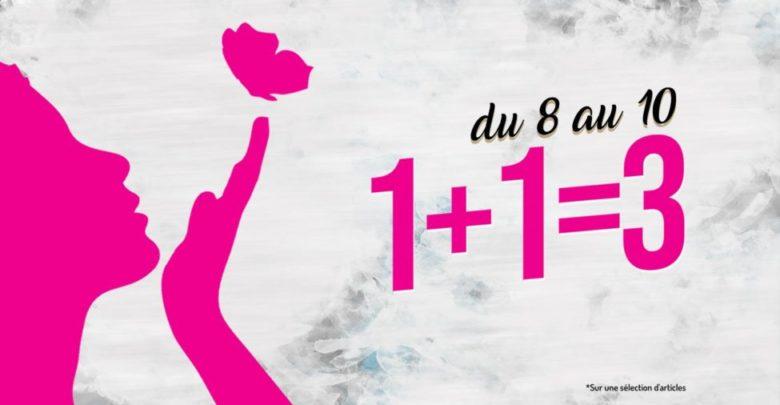 Photo of Promo Sport Zone Maroc Woman Day 1+1=3 Jusqu'au 10 Mars 2019
