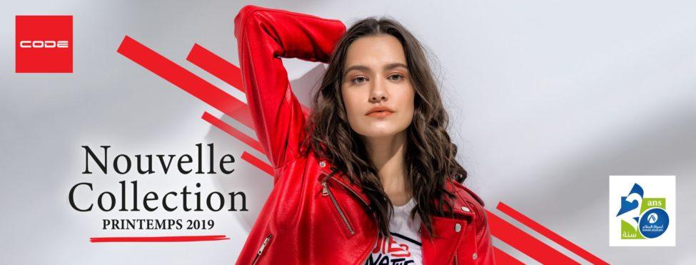 Nouvelle Collection Code Printemps 2019 chez Aswak Assalam