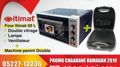 Promo Electroplus Offre Chaabane Ramadane 2019 Four Etimate 50L + Panini 899Dhs