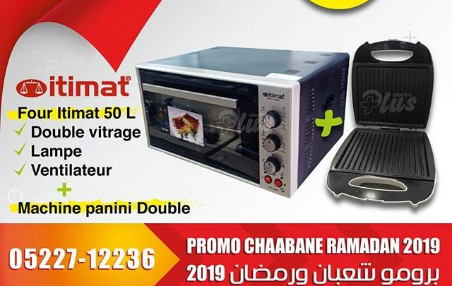 Photo of Promo Electroplus Offre Chaabane Ramadane 2019 Four Etimate 50L + Panini 899Dhs