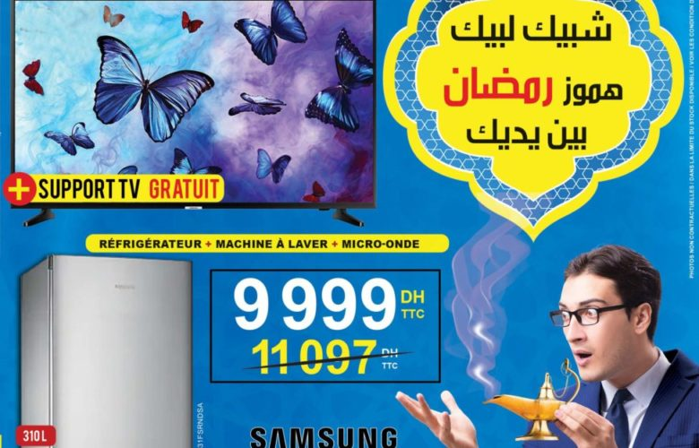 Catalogue Electro Bousfiha هموز رمضان Jusqu'au 25 Mai 2019