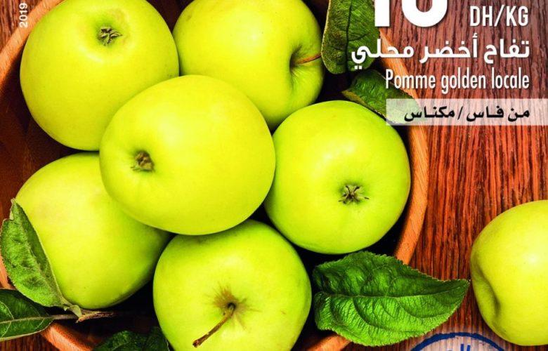 Flyer Carrefour Maroc Frais Fruits et légumes du 4 au 8 Avril 2019