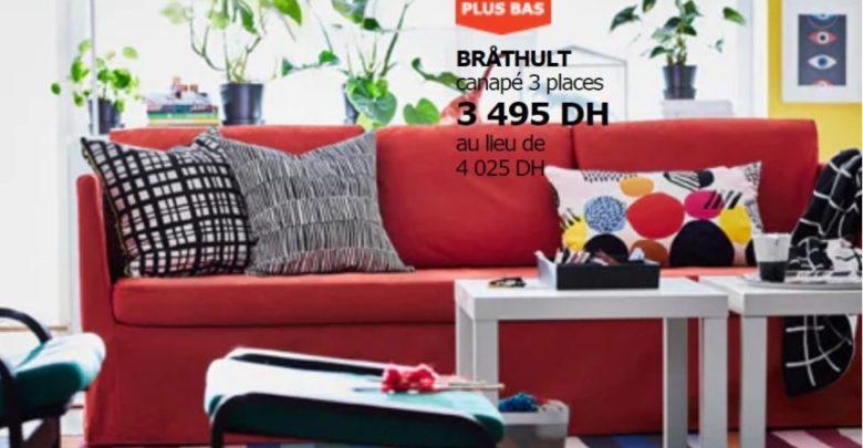 Photo of Soldes Ikea Maroc Canapé 3 places BRÅTHULT Vissle rouge/orange 3495Dhs au lieu de 4025Dhs