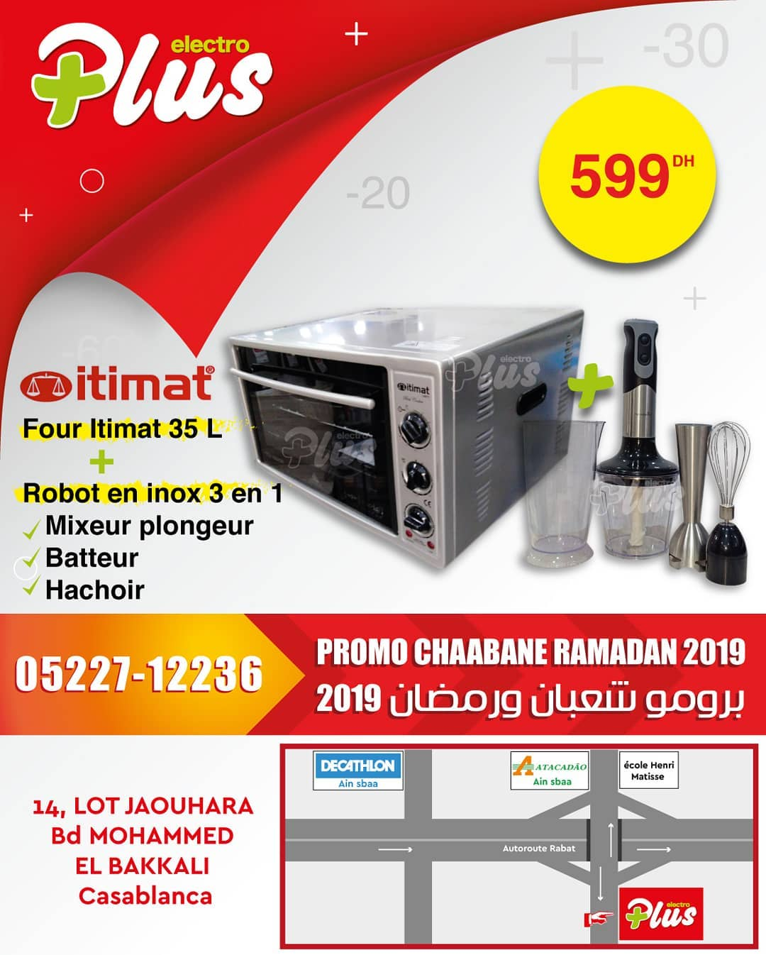 Promo Electroplus Four Itimat 35L + Robot inox 3en1 599Dhs