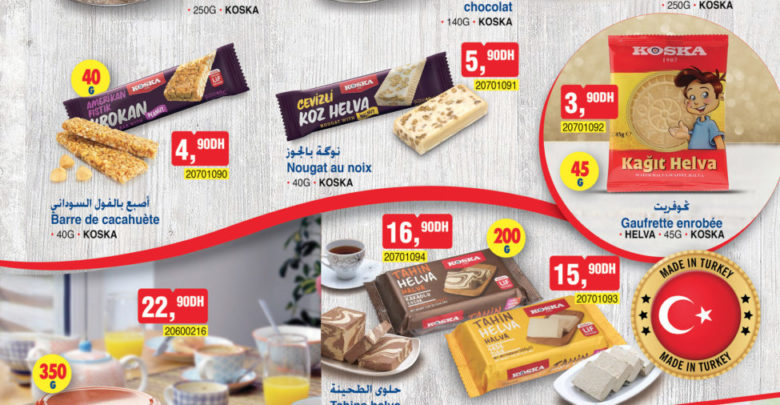 Photo of Catalogue Bim Maroc Spéciale Alimentaires du Mardi 30 Avril 2019
