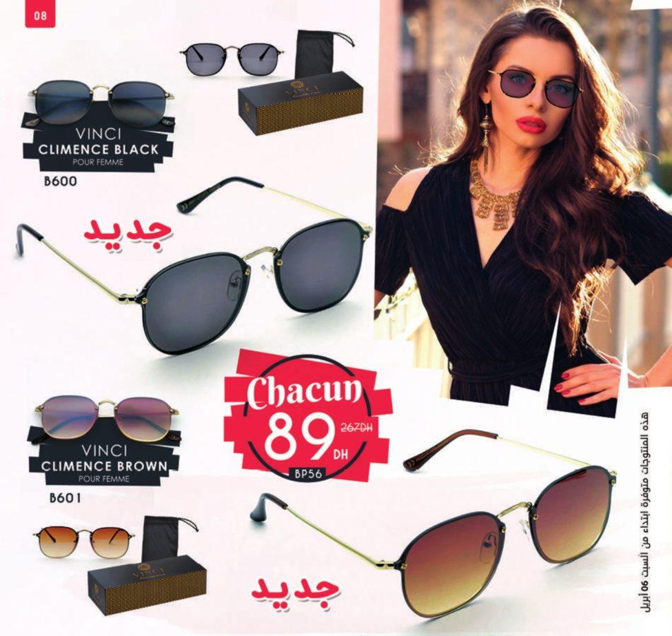 Catalogue Vinci Maroc Accessoires Chics & prix Chocs Avril 2019