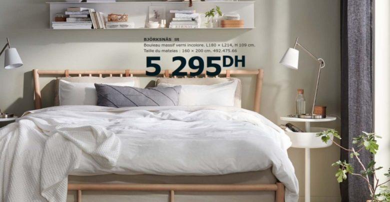 Photo of Catalogue Ikea Maroc Spéciale Chambres à Coucher 2019