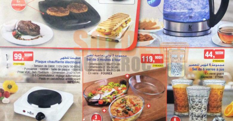 Photo of Catalogue Bim Maroc Région Bouskoura à partir du 19 Avril 2019