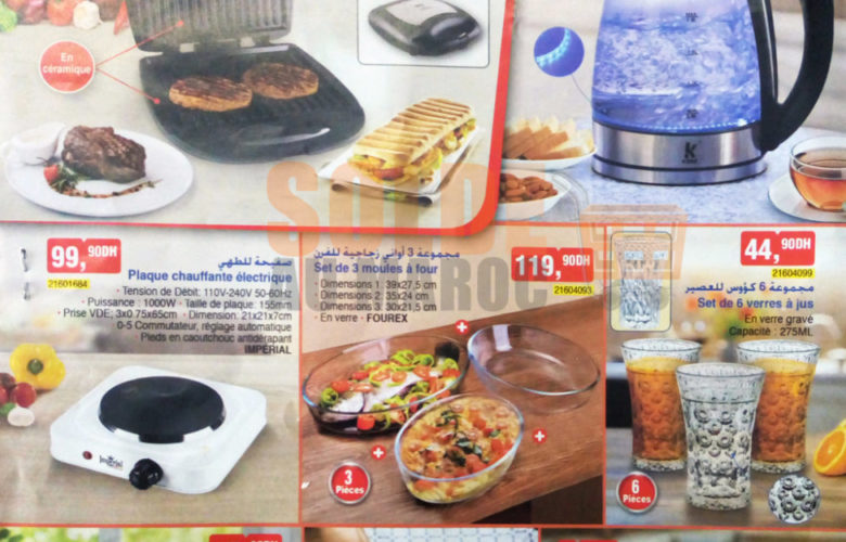 Catalogue Bim Maroc Région Bouskoura à partir du 19 Avril 2019
