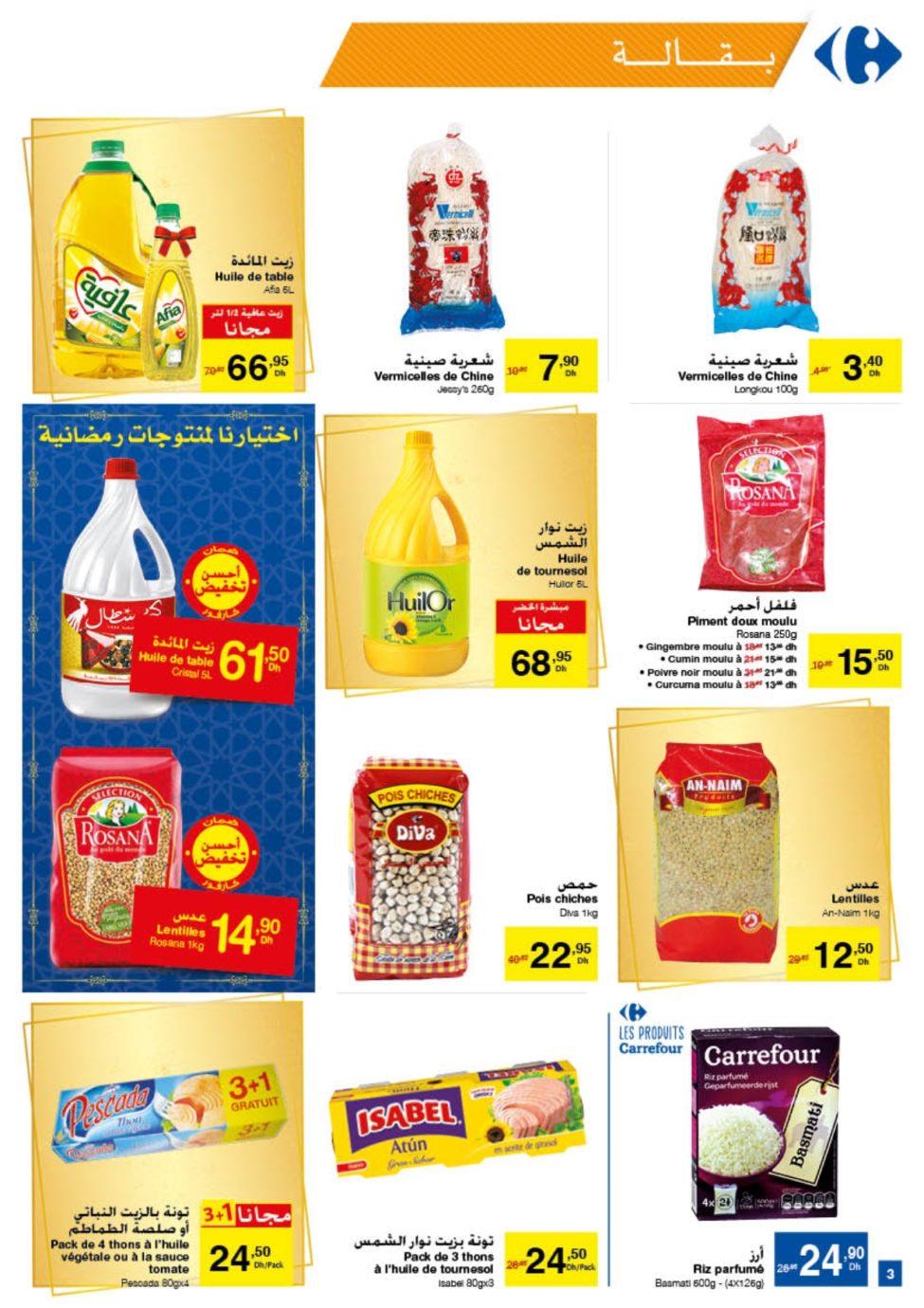 Catalogue Du Au Mai – كريم Maroc Carrefour Solde رمضان 15 Et 2019 1 odxeCB