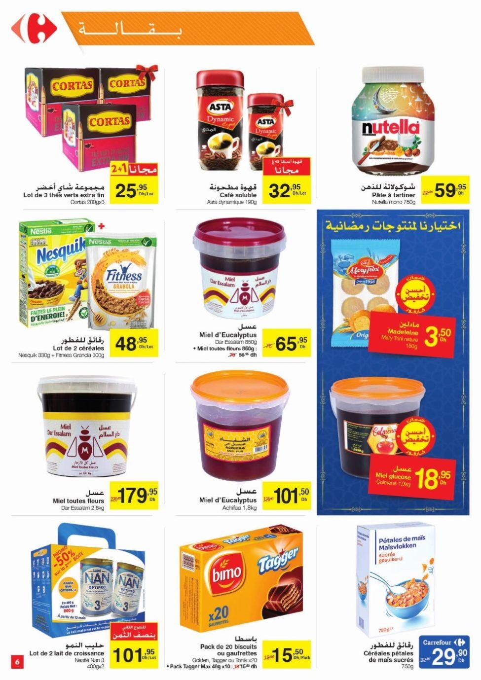 Catalogue Carrefour Market Maroc عواشر مبروكة du 18 Avril au 1 Mai 2019
