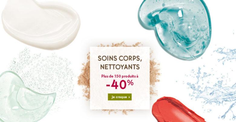 Photo of Promo Yves Rocher Maroc Produits soin de corps à -40 de remise durant le mois d'avril 2019