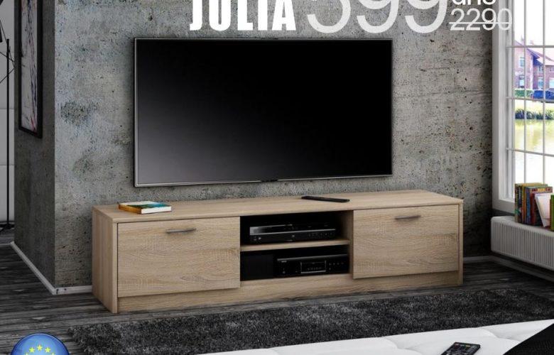 Soldes Azura Home MEUBLE TV JULIA 160CM 599Dhs au lieu de 2290Dhs