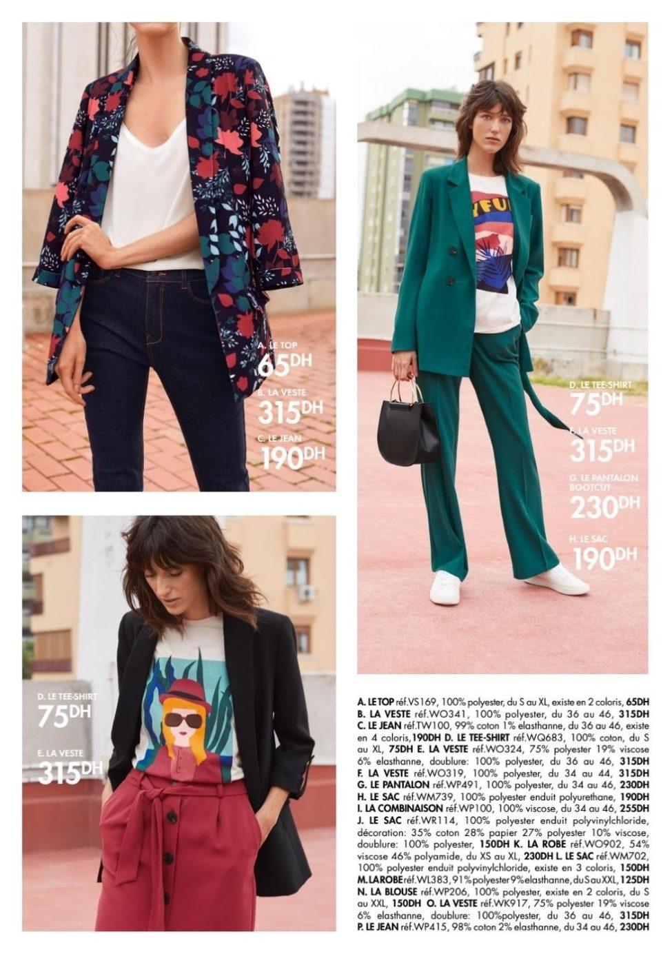 Catalogue Kiabi Maroc Nouvelle Collection du 3 au 16 Avril 2019