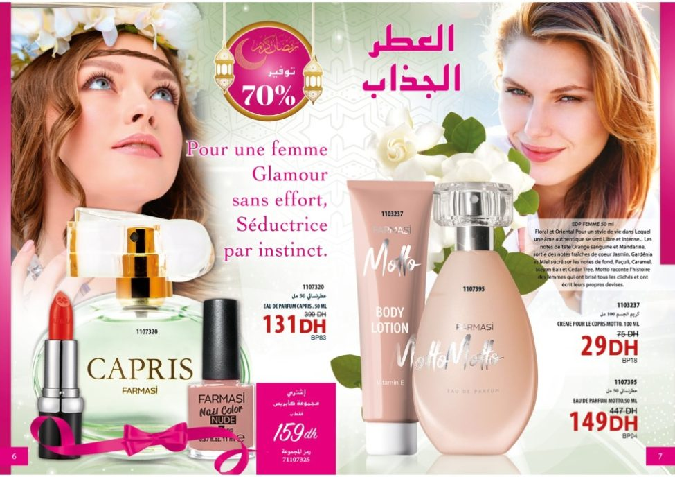 Catalogue Farmasi Maroc Spéciale Fête des Mamans Mai 2019