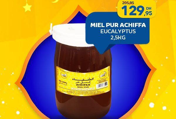 Photo of Offre Spéciale Ramadan chez Marjane Large sélection de miels