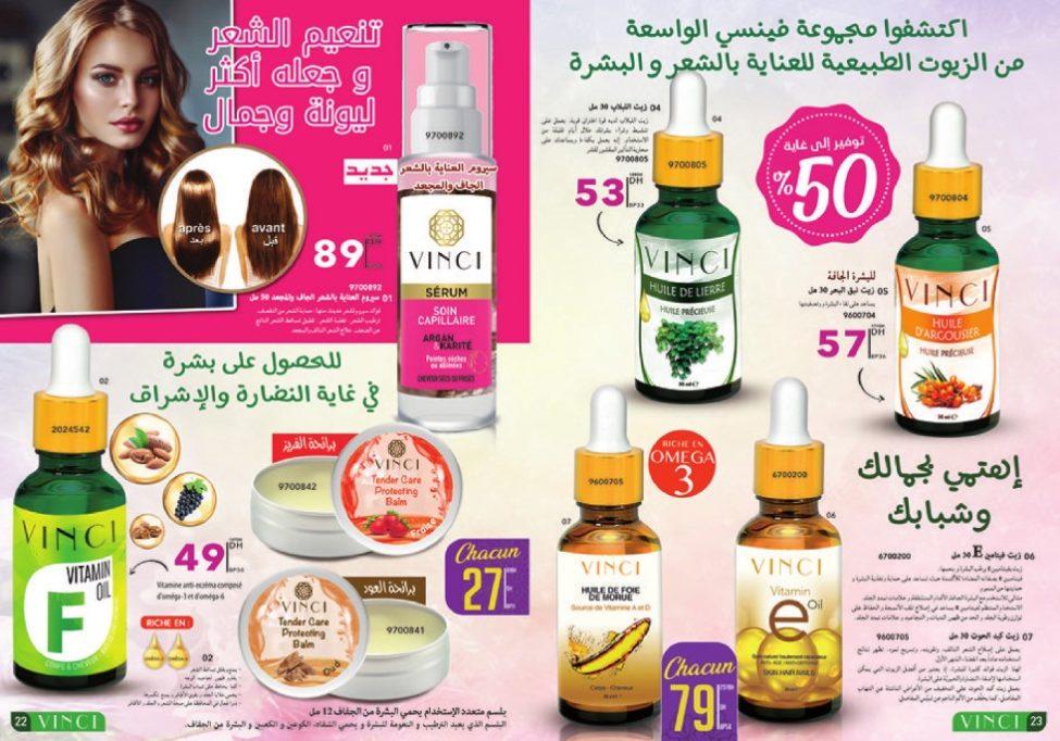 Catalogue Vinci Maroc Happy Mother's DAY Mai 2019