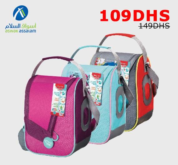 Soldes Aswak Assalam SAC DE GOÛTER 109Dhs au lieu de 149Dhs
