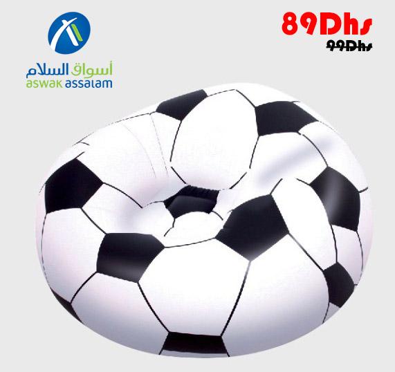 Soldes Aswak Assalam FAUTEUIL BALLON FOOT 89Dhs au lieu de 99Dhs