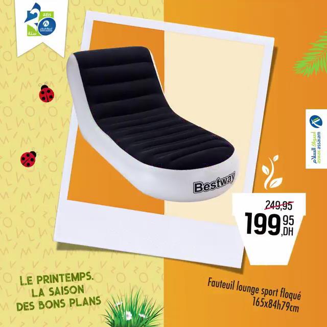 Promo Aswak Assalam Fauteuil Lounge sport floqué 199Dhs au lieu de 249Dhs