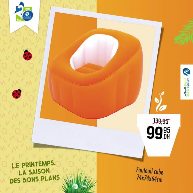 Soldes Aswak Assalam Fauteuil cube 99Dhs au lieu de 139Dhs