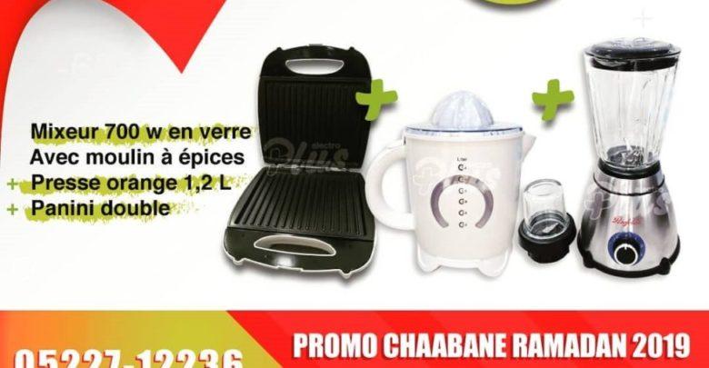 Photo of Promo Electroplus Blender + Presse-agrume + Panini 499Dhs au lieu de 700Dhs