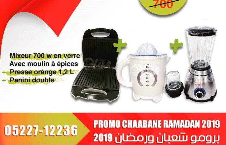 Promo Electroplus Blender + Presse-agrume + Panini 499Dhs au lieu de 700Dhs