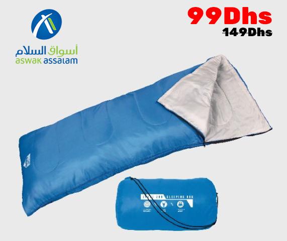 Soldes Aswak Assalam Evade 200 SAC DE COUCHAGE 99Dhs au lieu de 149Dhs