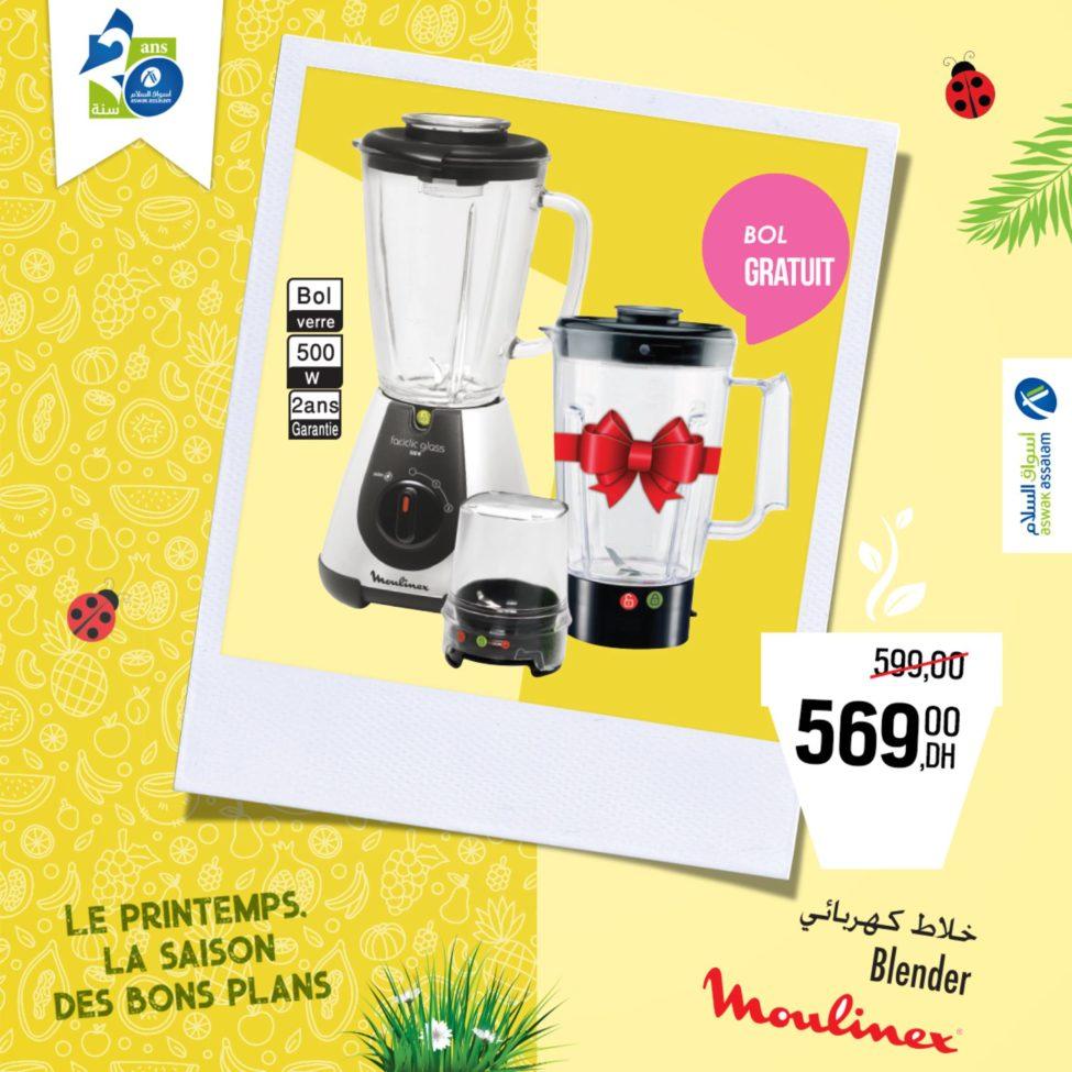 Soldes Aswak Assalam Blender Moulinex 569Dhs au lieu de 599Dhs