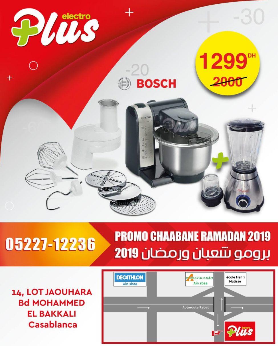 Promo Electroplus Pétrin et mixeur avec bol en verre Bosch 1299Dhs au lieu de 2000Dhs