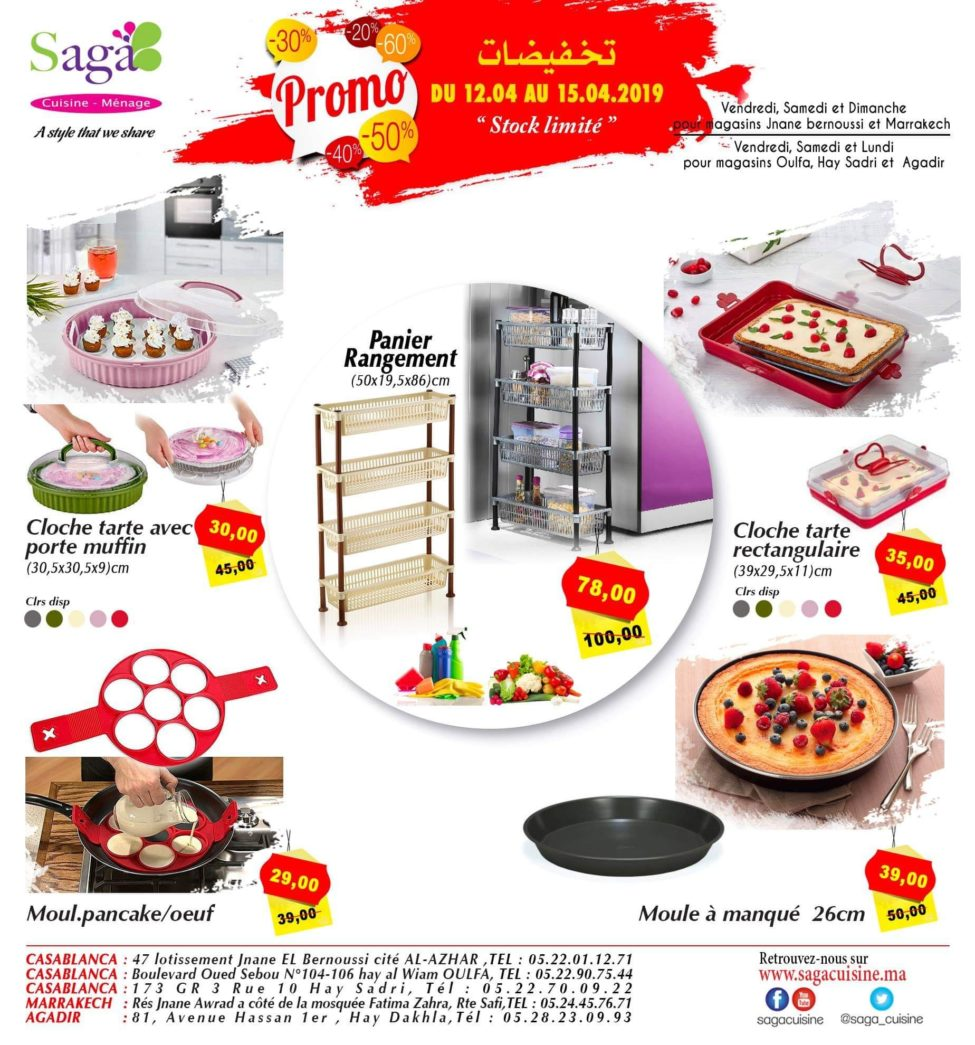 Catalogue Promotionnel Saga Cuisine du 12 au 15 Avril 2019