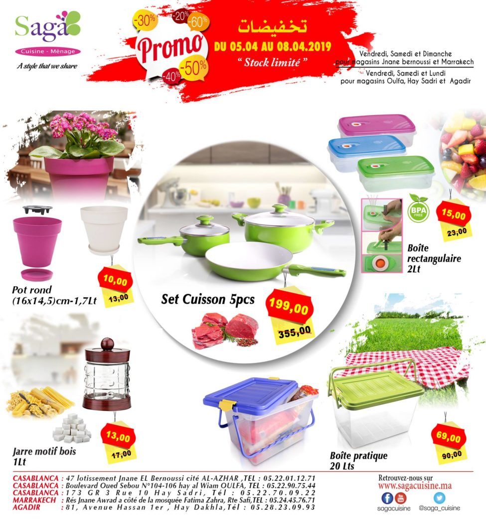 Catalogue Promotionnel Saga Cuisine du 5 au Avril 2019