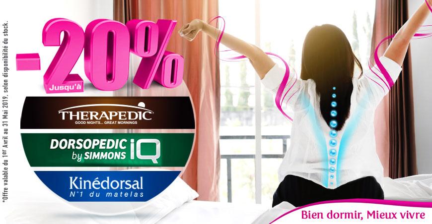Offre Spéciale Le Matelas -20% de remise jusqu'au 31 Mai 2019