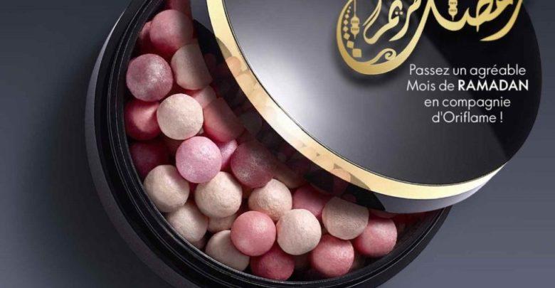 Photo of Catalogue Oriflame Maroc رمضان كريم Mai 2019