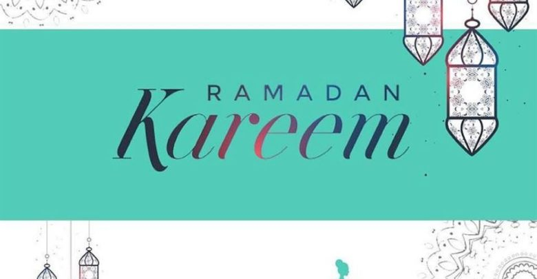 Photo of Lookbook Bigdil Ramadan Kareem du 21 au 31 Mai 2019