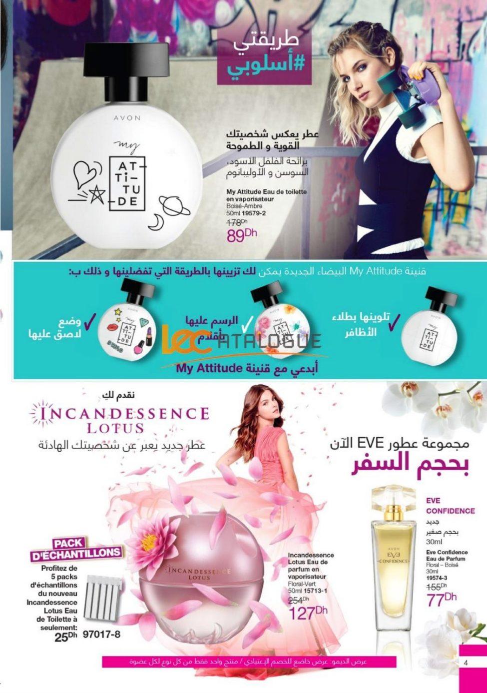 Flyer Avon Maroc عروض رمضان C06 du 7 au 30 Mai 2019