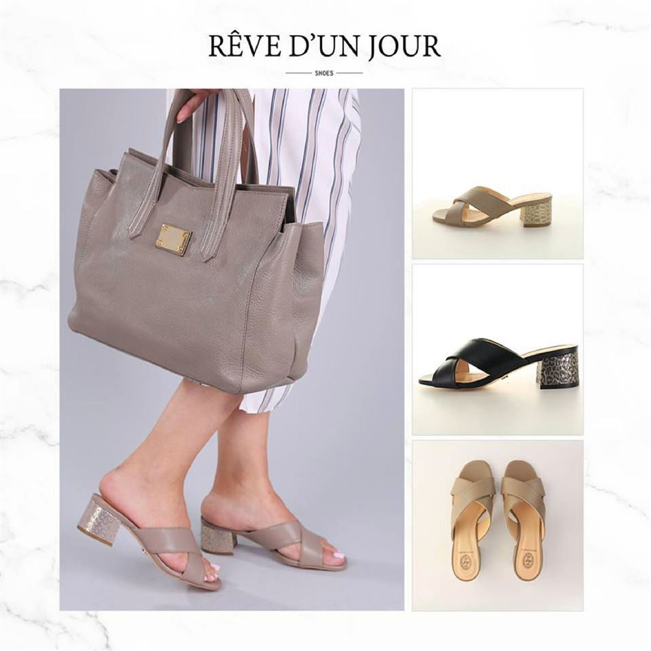 Lookbook Rêve D'un Jour Collection Printemps-Été 2019 du 6 au 30 Mai 2019