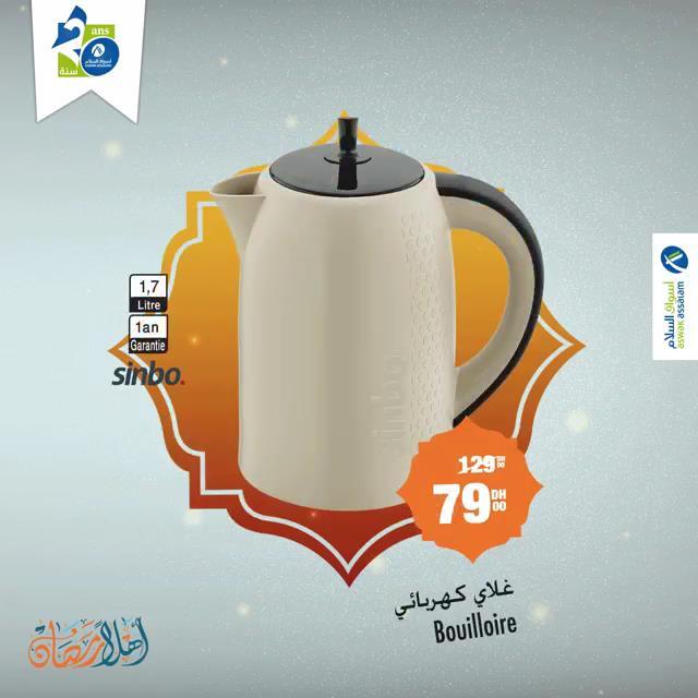 Promo Aswak Assalam Bouilloire 1.7L SINBO 79Dhs au lieu de 129Dhs