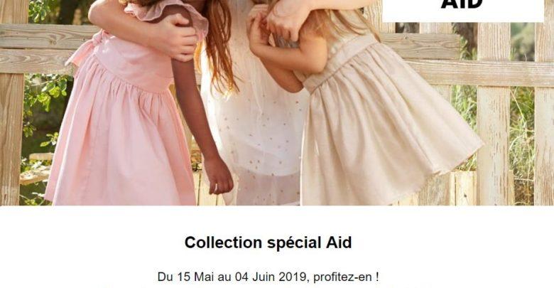 Photo of Catalogue Kiabi Maroc Collection spécial Aid du 15 Mai au 04 Juin 2019