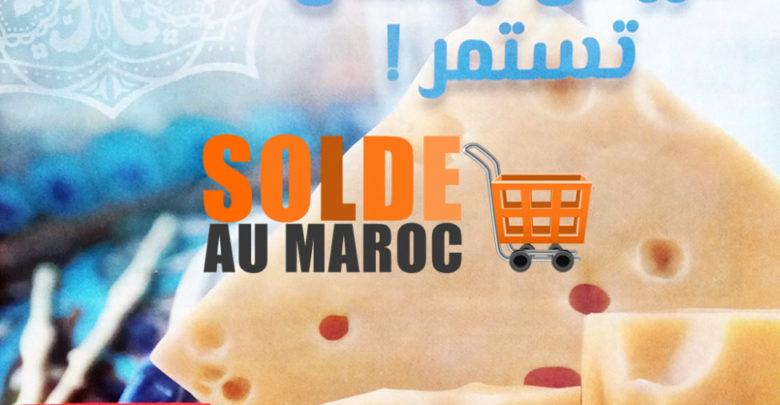Photo of Catalogue Acima عروض رمضان تستمر Jusqu'au 19 Mai 2019