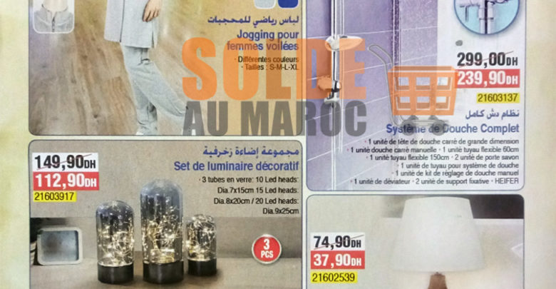 Photo of Catalogue Bim Diar MIMA Anassi du 24 au 26 Mai 2019