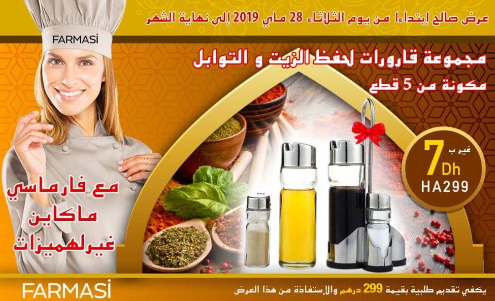 Super Offre Farmasi Maroc Jusqu'au 31 Mai 2019