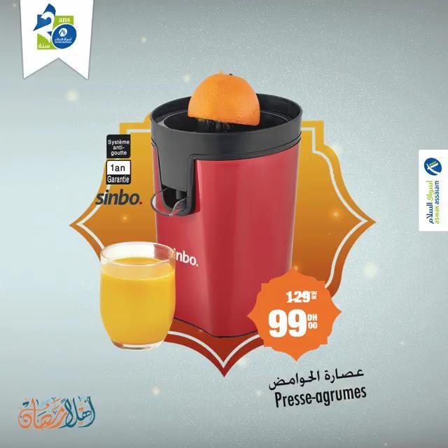 Promo Aswak Assalam Presse-agrumes SINBO 99Dhs au lieu de 129Dhs